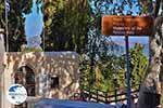 Kera Crete - Heraklion Prefecture - Photo 2 - Photo GreeceGuide.co.uk