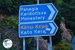 Kera Crete - Heraklion Prefecture - Photo 4 - Photo GreeceGuide.co.uk