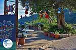Kera Crete - Heraklion Prefecture - Photo 8 - Photo GreeceGuide.co.uk