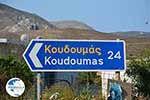 Koudoumas Crete - Heraklion Prefecture - Photo 1 - Photo GreeceGuide.co.uk