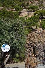 Koudoumas Crete - Heraklion Prefecture - Photo 49 - Photo GreeceGuide.co.uk
