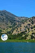 Kournas Crete - Chania Prefecture - Photo 13 - Photo GreeceGuide.co.uk