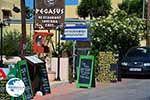 Koutouloufari Crete - Heraklion Prefecture - Photo 7 - Photo GreeceGuide.co.uk