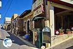 Koutouloufari Crete - Heraklion Prefecture - Photo 20 - Photo GreeceGuide.co.uk