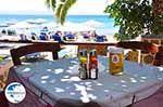 Agia Galini | Rethymnon Crete | Photo 12 - Photo GreeceGuide.co.uk