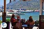 Bali   Rethymnon Crete   Photo 11 - Photo GreeceGuide.co.uk