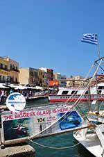 Chania town   Chania Crete   Chania Prefecture 8 - Photo GreeceGuide.co.uk