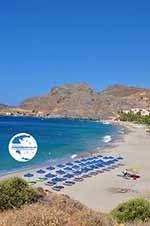 Damnoni | Rethymnon Crete | Photo 3 - Photo GreeceGuide.co.uk