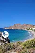 Damnoni | Rethymnon Crete | Photo 10 - Photo GreeceGuide.co.uk