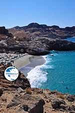 Damnoni | Rethymnon Crete | Photo 31 - Photo GreeceGuide.co.uk