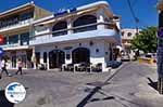 Plakias | Rethymnon Crete | Photo 12 - Photo GreeceGuide.co.uk