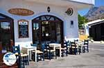 Plakias | Rethymnon Crete | Photo 35 - Photo GreeceGuide.co.uk