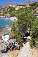 Souda near Plakias, zuid Crete   Rethymnon Crete   Photo 35 - Photo GreeceGuide.co.uk
