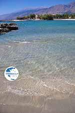Frangokastello | Chania Crete | Chania Prefecture 87 - Photo GreeceGuide.co.uk