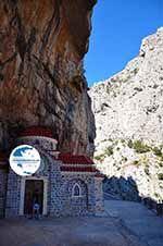 Kotsifos gorge   Rethymnon Crete   Photo 11 - Photo GreeceGuide.co.uk