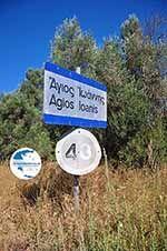 Agios Ioannis | Rethymnon Crete | Photo 2 - Photo GreeceGuide.co.uk