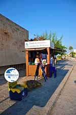 Rethymno town   Rethymnon Crete   Photo 224 - Photo GreeceGuide.co.uk