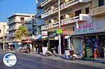 Rethymno town   Rethymnon Crete   Photo 231 - Photo GreeceGuide.co.uk