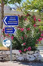 Amari   Rethymnon Crete   Greece  1 - Photo GreeceGuide.co.uk
