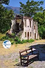 Monastery Asomatos | Rethymnon Crete | Photo 5 - Photo GreeceGuide.co.uk