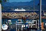 Marathi Crete - Chania Prefecture - Photo 16 - Photo GreeceGuide.co.uk