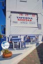 Piskopiano Crete - Heraklion Prefecture - Photo 5 - Photo GreeceGuide.co.uk