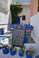 Piskopiano Crete - Heraklion Prefecture - Photo 7 - Photo GreeceGuide.co.uk