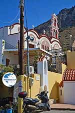 Piskopiano Crete - Heraklion Prefecture - Photo 16 - Photo GreeceGuide.co.uk