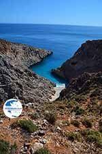 Seitan Limania Crete - Chania Prefecture - Photo 5 - Photo GreeceGuide.co.uk