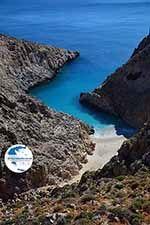 Seitan Limania Crete - Chania Prefecture - Photo 8 - Photo GreeceGuide.co.uk