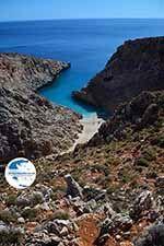 Seitan Limania Crete - Chania Prefecture - Photo 9 - Photo GreeceGuide.co.uk