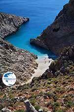 Seitan Limania Crete - Chania Prefecture - Photo 10 - Photo GreeceGuide.co.uk