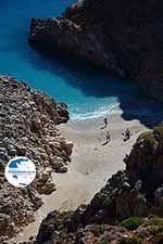 Seitan Limania Crete - Chania Prefecture - Photo 11 - Photo GreeceGuide.co.uk