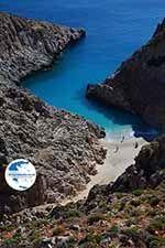 Seitan Limania Crete - Chania Prefecture - Photo 13 - Photo GreeceGuide.co.uk