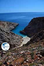 Seitan Limania Crete - Chania Prefecture - Photo 21 - Photo GreeceGuide.co.uk