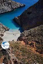 Seitan Limania Crete - Chania Prefecture - Photo 23 - Photo GreeceGuide.co.uk