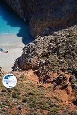 Seitan Limania Crete - Chania Prefecture - Photo 24 - Photo GreeceGuide.co.uk