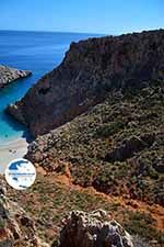 Seitan Limania Crete - Chania Prefecture - Photo 32 - Photo GreeceGuide.co.uk