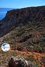 Seitan Limania Crete - Chania Prefecture - Photo 33 - Photo GreeceGuide.co.uk