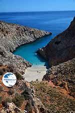 Seitan Limania Crete - Chania Prefecture - Photo 37 - Photo GreeceGuide.co.uk
