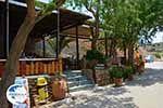 Triopetra Crete - Rethymno Prefecture - Photo 14 - Photo GreeceGuide.co.uk