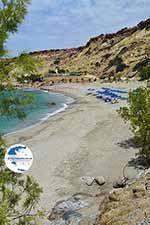 Triopetra Crete - Rethymno Prefecture - Photo 34 - Photo GreeceGuide.co.uk