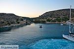 Schinoussa Cyclades -  Photo 10 - Photo GreeceGuide.co.uk