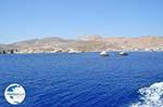 Karavostasis Folegandros | Greece | Greece  - Photo 1 - Photo GreeceGuide.co.uk