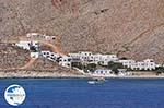 Karavostasis Folegandros | Greece | Greece  - Photo 2 - Photo GreeceGuide.co.uk
