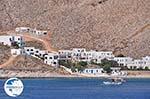 Karavostasis Folegandros | Greece | Greece  - Photo 3 - Photo GreeceGuide.co.uk