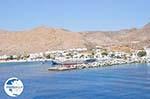 Karavostasis Folegandros | Greece | Greece  - Photo 6 - Photo GreeceGuide.co.uk
