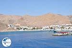 Karavostasis Folegandros | Greece | Greece  - Photo 7 - Photo GreeceGuide.co.uk