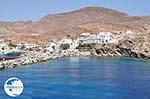 Karavostasis Folegandros | Greece | Greece  - Photo 11 - Photo GreeceGuide.co.uk