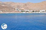 Karavostasis Folegandros | Greece | Greece  - Photo 13 - Photo GreeceGuide.co.uk
